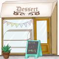 深夜♂甜點店