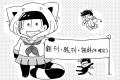 小熊貓保育協會
