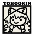 TOHOORIN 喵燐堂