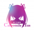 CamomileHus 花瓣鞠