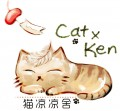 Cat X Ken