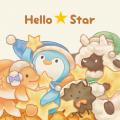 哈囉星星☆Hello Star
