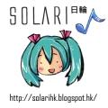 Solarihk